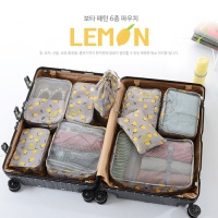 [무배] 레몬스토리 방수 여행용 6종파우치