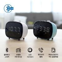 [무아스] 텔리 라디오 스피커 시계