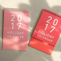2017 Holiday Calendar