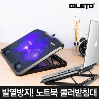 레토 노트북거치대 듀얼쿨러 받침대 LCS-S01