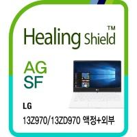 LG 올데이 그램 13Z970/13ZD970 저반사+외부 4종