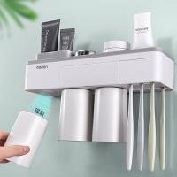 칫솔거치대 다용도 자석 욕실수납 칫솔꽂이