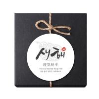 [인디고샵] 전통문양 새해 원형 라벨 (10개)