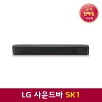 LG전자 사운드바 SK1 블루투스  스트리밍 40W