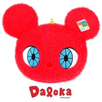 Daloka 달로카 얼굴 쿠션-썬(40cm)