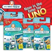 [보약게임][수학보드게임]우노카드 UNO - 옥토넛 Uno Card - Octonauts