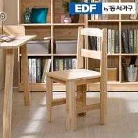 [동서가구]삼나무원목 책상의자 DF632974