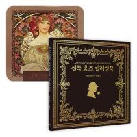 아르누보 색연필 72색(틴)+셜록 홈즈 컬러링북