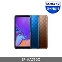 삼성 갤럭시A7 2018 그라데이션 커버 EF-AA750