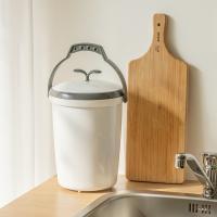 에코 가정용 압축 음식물쓰레기통 4.5L