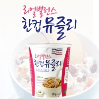 [리얼밸런스] 120kcal 한컵 뮤즐리 30g