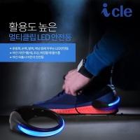 운동화클립 LED안전등 라이딩 조깅등 ICLE14-231