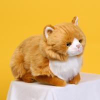 이젠돌스 위더펫 리얼 고양이 인형 페르시안(브라운)