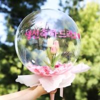 DIY 버블 커스텀 플라워벌룬(튤립) 핑크