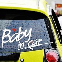손글씨 BABY IN CAR - 초보운전스티커(553)