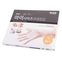 코멕스 내손에착 일회용 비닐 위생장갑(대) 50매