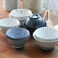 일본식기 일본 가정식 공기와 대접 모음