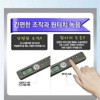 .,보이스레코더,녹음기,학습기 녹음기MR250(8GB)PCM원음녹음 강의회의 어학학습 영어회화