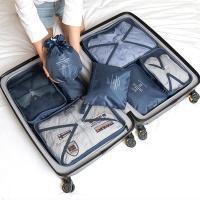 [보타디자인] 여행용 파우치 8종 Nylon taslon 방수