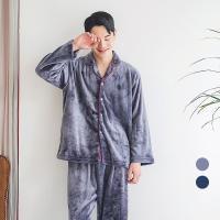 [쿠비카]버건디 파이핑 양면밍크 남성잠옷 BNBR-M079
