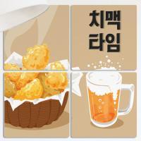 if780-멀티액자_치맥타임