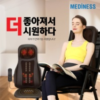 타이거 안마기 MQ-700 NEW (TV방송용)