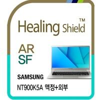 노트북9 메탈 NT900K5A 고화질 액정+외부3종필름 세트