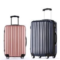 댄디 6255B 20형 캐리어 여행가방