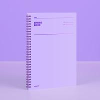 [컬러칩] 스프링북 룰드 - 바이올렛 모트모트