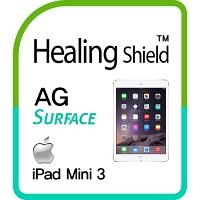 [힐링쉴드] 아이패드 미니3(iPad Mini3) AG Nanovid 지문방지 액정보호필름 1매+후면필름 2매(HS143946)