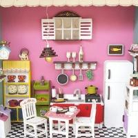 [바우하우스] 하우스 시리즈 : 맛있는 요리방 세트