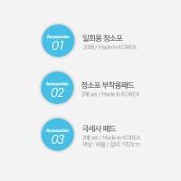 [무료배송] 엑타코 무선 물걸레 청소기 E7 전용 별매품 3종