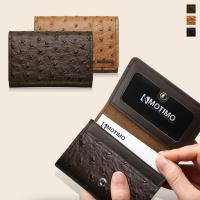 [여성카드.명함지갑]보노(타조엠보)천연가죽 카드지갑