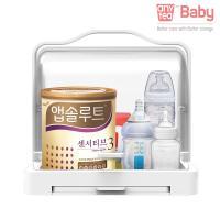 애니티 분유젖병 아기용품정리함