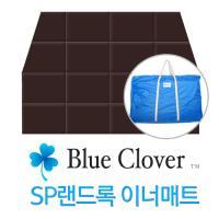 [Blue Clover] 블루클로버 SP랜드록 이너매트 /휴대용매트/침낭매트/바닥매트/캠핑매트