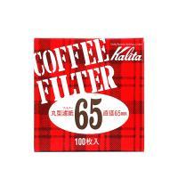 Whatcoffee칼리타 라운드 필터 65mm 100매