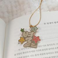 한글 크리스마스 금장 트리 장식 책갈피 (24K G/P)
