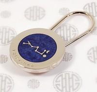[카라빈카] 칠성문 열쇠고리