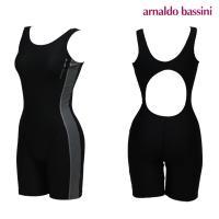 아날도바시니 여성 수영복 ASWX7541