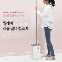 (밀레마) 레볼 스퀴즈맙 밀대 청소기