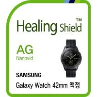 갤럭시 워치 42mm 저반사 액정보호필름2매(HS1764740)