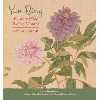 2019 미니캘린더 Yun Bing: Flowers of Twelve Months