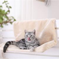[봉봉펫닷컴] 고양이 스퀘어 해먹
