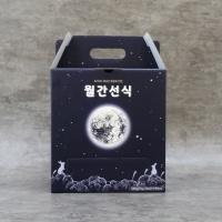 한끼식사대용 월간선식 (35gx30팩)