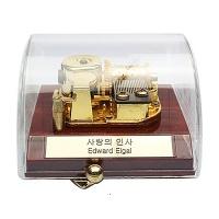 [무료배송] 돔 멜로디박스 오르골(DA-053S) - 사랑의 인사