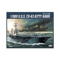 키티호크 CV-63 항공모함 전투함 아카데미과학