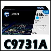 HP 정품 C9731A 파랑색토너 (645A) C9731 9731 CLJ 5500/5550