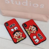 아이폰8 왕자우유 카드케이스