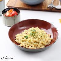 투톤 도자기 샐러드 파스타접시 S (자드블루)