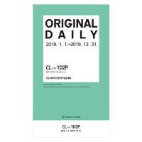 19년 오리지날 1D2P - 1월(CL) 속지리필